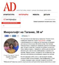 AD Russia 2014