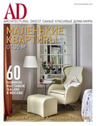 AD Russia октябрь 2015